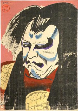 Paul Binnie: Bando Mitsugoro in the Role of an Evil Aristocrat (Kugeaku) - Scholten Japanese Art