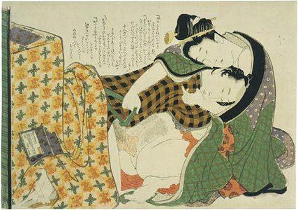 葛飾北斎: Picture-book Models of Couples (Ehon tsuhi no hinagata) - Scholten Japanese Art
