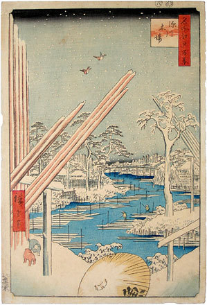 歌川広重: One Hundred Famous Views of Edo: Timber Yard, Fukagawa (Meisho Edo hyakkei: Fukagawa, Kiba) - Scholten Japanese Art