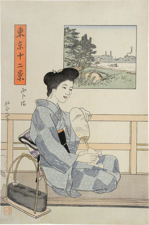 石井柏亭: Twelve Views of Tokyo: Mukojima (Tokyo Junikei: Mukojima) - Scholten Japanese Art