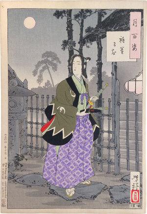 月岡芳年: One Hundred Aspects of the Moon: no. 4, The Gion District (Tsuki hyakushi: Gionmachi) - Scholten Japanese Art