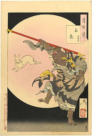 月岡芳年: One Hundred Aspects of the Moon: Jade Rabbit- Sun Wukong (Tsuki hyakushi: Gyokuto- Songoku) - Scholten Japanese Art