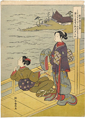 鈴木春信: Three Evenings: On a Verandah Overlooking Water - Scholten Japanese Art