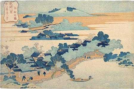 葛飾北斎: Eight Views of Ryukyu: Bamboo Grove of Sanson (Ryukyu Hakkei: Sanson chikuri) - Scholten Japanese Art