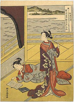 鈴木春信: Three Evenings: Reading on an Autumn Evening - Scholten Japanese Art