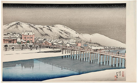 Hashiguchi Goyo: Great Bridge at Sanjo, Kyoto (Kyoto Sanjo Ohashi) - Scholten Japanese Art