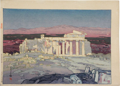 吉田博: Europe Series: Ruins of Athens (Acropolis- Day) [purple variant] (Oushuu: Azensu no Kaseki) - Scholten Japanese Art