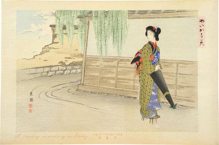 Ikeda Shoen: Layered Mist: A Rainy Day in Spring (Yaekasumi) - Scholten Japanese Art