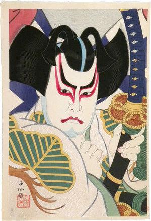 名取春仙: Collection of Shunsen Portraits: Bando Hikosaburo VI as Toneri Matsuomaru (Shunsen Nigao-e Shu: Bando Hikosaburo VI) - Scholten Japanese Art