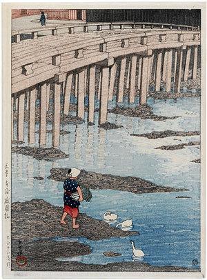 川瀬巴水: Selection of Scenes from Japan: Gion Bridge, Amakusa (Nihon fukei senshu: Amakusa Hondo Gionbashi) - Scholten Japanese Art