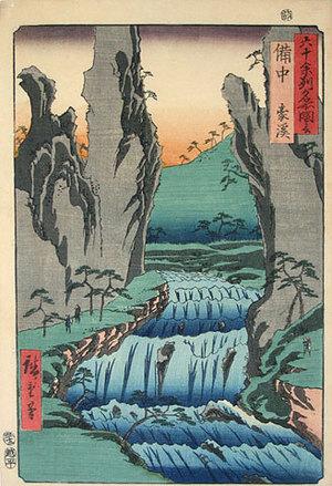 歌川広重: Famous Places in the Sixty Odd Provinces: The Gô Gorge in Bitchû Province (Rokuju yoshu meisho zue: Bitchu gokei) - Scholten Japanese Art