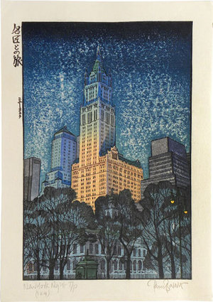Paul Binnie: Travels with the Master: New York Night T/P (gomazuri sky - black/cobalt) (Meishou To No Tabi: Nyu-yoruku) - Scholten Japanese Art