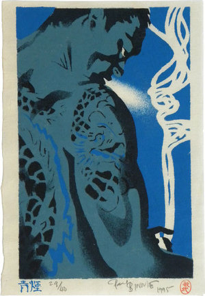 Paul Binnie: Blue Smoke (Seien) - Scholten Japanese Art