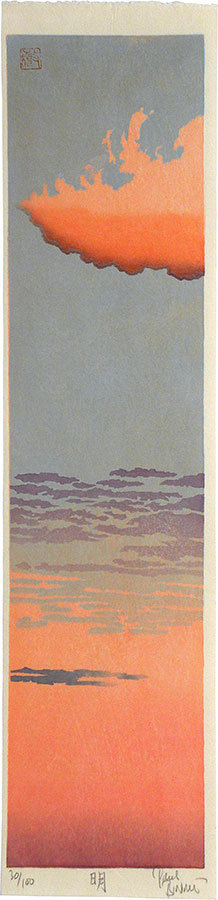 Paul Binnie: Dawn (Ake) - Scholten Japanese Art