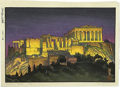 Paul Binnie: Travels with the Master: Acropolis - Night (Meishou To No Tabi: Acropolis no yoru) - Scholten Japanese Art