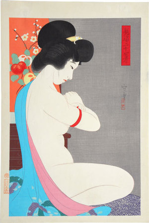 Morikane Narita: Twenty-Four Figures of Charming Women: Engagement Band (suggested title) (Adesugata Nijushiko: Himo) - Scholten Japanese Art