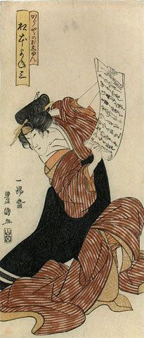 歌川豊国: Matsumoto Yonesaburo in the role of Kagaya no Oshimi - Scholten Japanese Art
