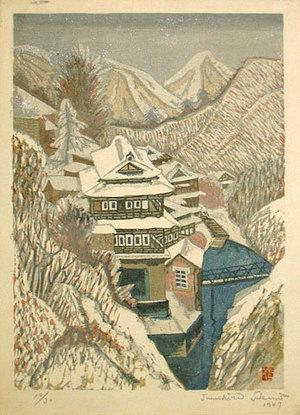 Sekino Jun'ichiro: Izaka, Anabara - Scholten Japanese Art