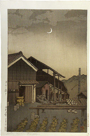 川瀬巴水: Selection of Views of the Tokaido: Bishu Seto Kilns (Tokaido fukei senshu: Bishu Seto) - Scholten Japanese Art