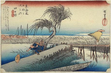 歌川広重: Fifty-three Stations of the Tokaido: Yokkaichi, Mie River (Tokaido Gojusan Tsuji no Uchi: Yokkaichi, Mie-gawa) - Scholten Japanese Art