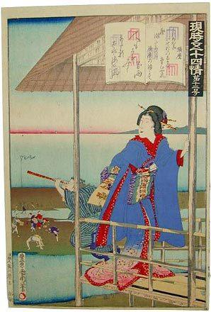豊原国周: Chapter 12: Suma - Scholten Japanese Art