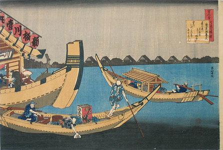 葛飾北斎: The Hundred Poems [By the Hundred Poets] as Told by the Nurse: Kiyohara no Fukyabu (Hyakunin isshu uba ga etoki: Kiyohara no Fukyabu) - Scholten Japanese Art