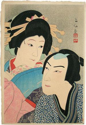 名取春仙: Collection of Shunsen Portraits: Ichikawa Schocho II as Umegawa and Kataoka Gado IV as Chubei (Shunsen Nigao-e Shu: Ichikawa Shocho II, Kataoka Gado IV) - Scholten Japanese Art