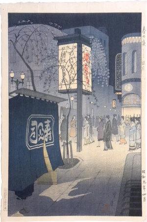笠松紫浪: Spring Night at Ginza (Haru no yoru, Ginza) - Scholten Japanese Art