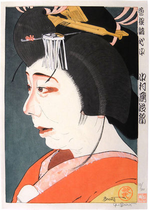 Paul Binnie: Large-head Kabuki Portraits: Nakamura Ganjiro in the Love Suicides at Sonezaki (Kabuki okubi-e: Ganjiro- Sonezaki Shinju) - Scholten Japanese Art
