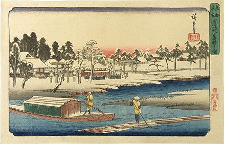 歌川広重: Famous Places of the Eastern Capital: Clear Weather After Snowfall at Masaki (Toto Meisho: Massaki Yukibare no Zu) - Scholten Japanese Art