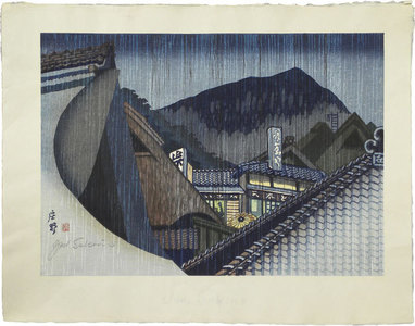 関野準一郎: Fifty-Three Stations of the Tokaido: no. 46, Shono, White Rain (Tokaido gojusan tsugi: Shono) - Scholten Japanese Art