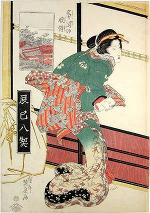 Keisai Eisen: Eight Views of Fukugawa District: Evening Bell at Tomigaoka (Tatsumi Hakkei: Tomigaoka no banshô) - Scholten Japanese Art