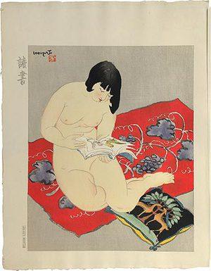 石川寅治: Ten Types of Female Nudes: Reading (Rajo jusshu: Dokusho) - Scholten Japanese Art