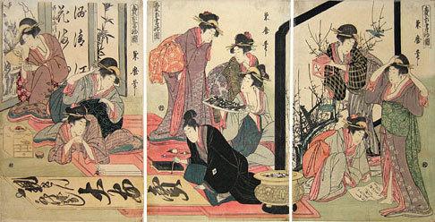 Kitagawa Kikumaro: House for Sale Calligraphy (Uriie kakimono zu) - Scholten Japanese Art