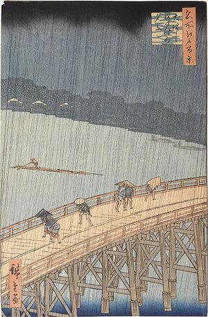 歌川広重: One Hundred Famous Views of Edo: Sudden Shower at Atake [Two Boats Ohashi] (Meisho Edo hyakkei: Ohashi Atake no yûdachi) - Scholten Japanese Art