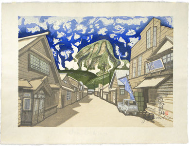 関野準一郎: Hokkaido: Showa Shinzan - Scholten Japanese Art