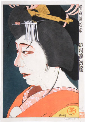 Paul Binnie: Large-head Kabuki Portraits: Nakamura Ganjiro in the Love Suicides at Sonezaki (Kabuki okubi-e: Ganjiro- Sonezaki Shinju) - Scholten Japanese Art