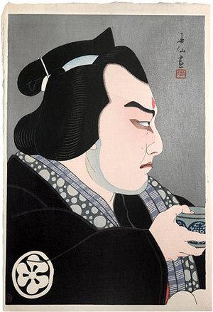 名取春仙: Collection of Shunsen Portraits: Bando Jusaburo III as Seigoro (Shunsen Nigao-e Shu: Bando Jusaburo III) - Scholten Japanese Art