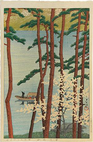 川瀬巴水: Collection of scenic views of Japan II, Kansai edition: Spring in Arashiyama (Nihon fukei shu II Kansai hen: Haru no Arashiyama) - Scholten Japanese Art