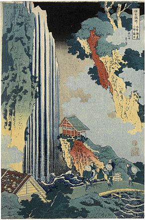 Katsushika Hokusai: A Journey to the Waterfalls in All the Provinces: Ono Waterfall on the Kisokaido Road (Shokoku Taki Meguri: Kisokaido Ono no Bakufu) - Scholten Japanese Art