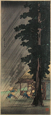 高橋弘明: Evening Shower at Takaido (Takaido no yudachi) - Scholten Japanese Art