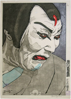 Paul Binnie: Large-head Kabuki Portraits: Ichikawa Ennosuke as Nikki Danjo (Kabuki okubi-e: Ennosuke - Nikki Danjo) - Scholten Japanese Art