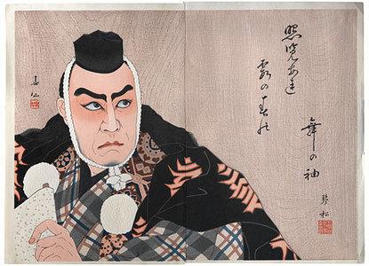 名取春仙: Matsumoto Koshiro VII as Benkei - Scholten Japanese Art