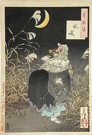 月岡芳年: One Hundred Aspects of the Moon: The Cry of the Fox (Tsuki hyakushi: Konkai) - Scholten Japanese Art