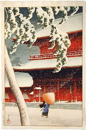 Kawase Hasui: Twenty Views of Tokyo: Snow at Shibazojoji Temple (Tokyo Nijukkei: Shibazojoji) - Scholten Japanese Art