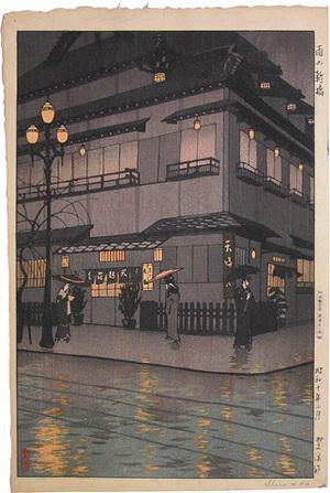 笠松紫浪: Shinbashi in Rain (Ame no Shinbashi) - Scholten Japanese Art