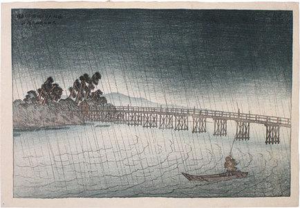 伊東深水: Eight Views of Omi: Karahashi Bridge, Seta (Omi hakkei no uchi: Seta no Karahashi) verso seal - Scholten Japanese Art