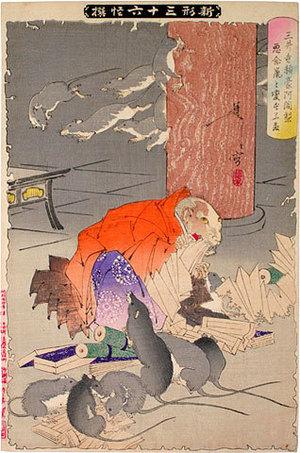 月岡芳年: New Forms of Thirty-Six Ghosts: Priest Raigo of Miidera (temple) (Shinkei Sanjurokkaisen: Mii-dera Raigo-ajari akunen nezumi to henzuru zu) - Scholten Japanese Art