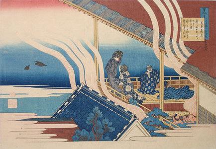 Katsushika Hokusai: The Hundred Poems [By the Hundred Poets] as Told by the Nurse: Fujiwara no Yoshitaka (Hyakunin isshu uba ga etoki: Fujiwara no Yoshitaka) - Scholten Japanese Art