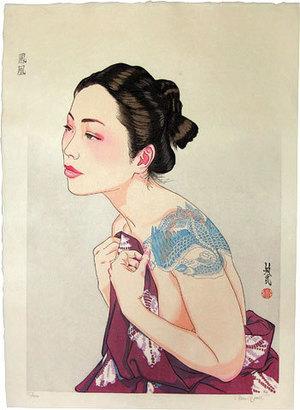Paul Binnie: Phoenix (Ho-o) - Scholten Japanese Art